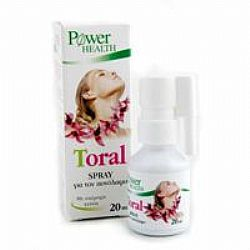 PowerHealth Toral 20ml