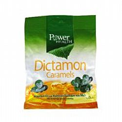PowerHealth Dictamon Caramels (15τεμ)