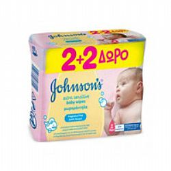 Johnson's Extra Sensitive Baby Wipes 2*56τμχ+Δώρο 2*56τμχ
