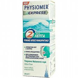 Physiomer Express Spray 20ml