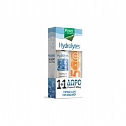 Power Health Hydrolytes 20tabs & Δώρο Vitamin C 500mg 20tabs