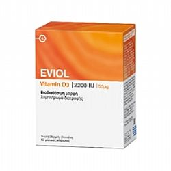 Eviol Vitamin D3 2200IU 55μg 60caps