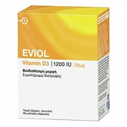Eviol Vitamin D3 1200IU 30μg 60caps