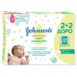 Johnson & Johnson Cottontouch Baby Wipes 2x56τμχ & Δώρο 2x56τμχ