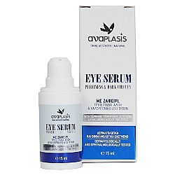 Anaplasis Eye Serum Puffiness & Dark Circles 15ml