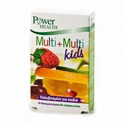 PowerHealth Multi+Multi Kids tabs 30s