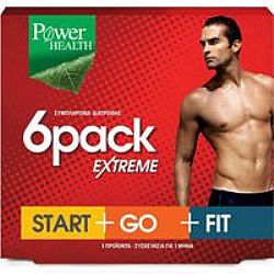 PowerHealth 6pack Extreme 90caps (Αδυνάτισμα)